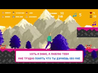 Dai Freyr  Think About Things (Lyric Video  Русский)
