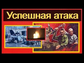 В Донбассе неизвестный беспилотник атаковал батальон украинских военных. Уничтожена военная техника!