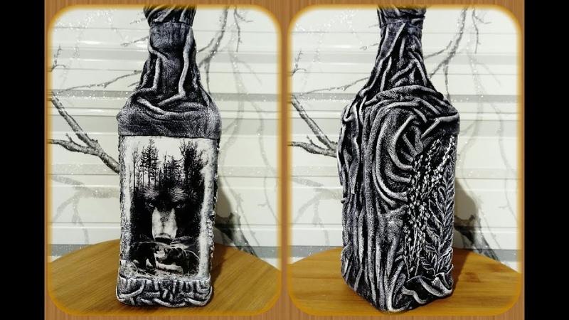 Декор бутылки для мужчины
