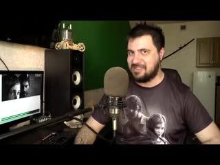 Как я смотрю прохождение игры The Last of Us Part II