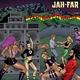 Jah-Far - Танцуй со мной