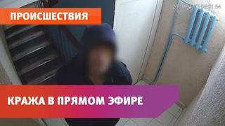Уфимец украл из подъезда своего дома камеры видеонаблюдения, которые в это время его снимали