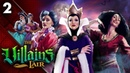 Tough Love The Villains Lair Ep 2 A Disney Villains Musical