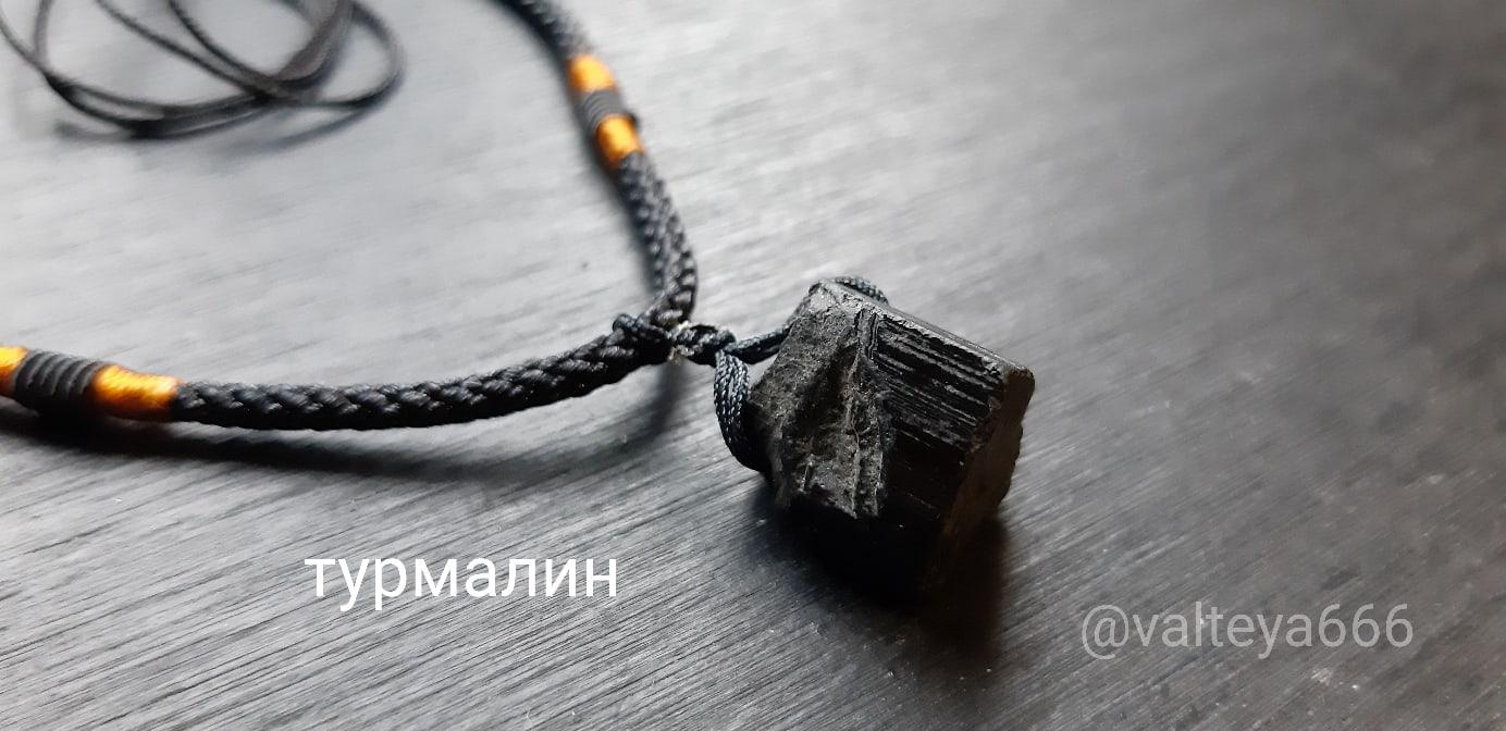 Украина - Натуальные камни. Талисманы, амулеты из натуральных камней - Страница 2 3IwnI8JB4ys