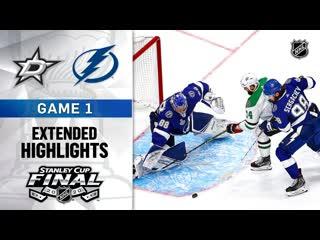 Dallas Stars vs Tampa Bay Lightning Cup Final, Gm1 Sep 19, 2020 HIGHLIGHTS HD