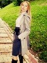 Личный фотоальбом Елены Старосельской