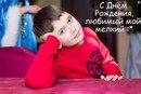 Фотоальбом человека Анастасии Клоковой