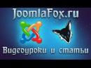 Artof editor простенький Joomla редактор