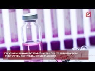 Когда вРоссии создадут детскую вакцину откоронавируса
