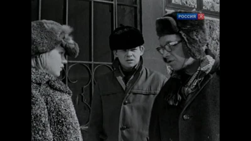 Переходный возраст 1968 Фрагмент Юрий Белов и Елена Проклова