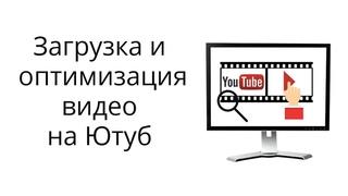 Загрузка и оптимизация видео в творческой студии Ютуб-2020 и новый редактор конечных заставок