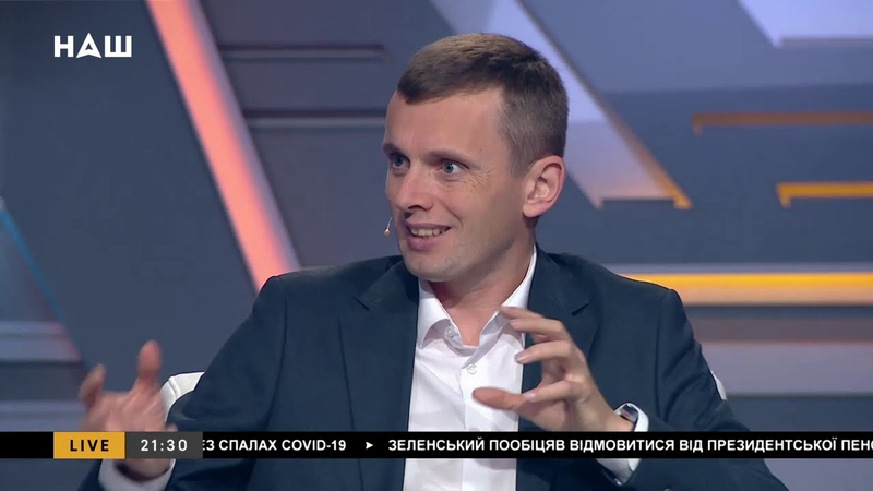 Бортник Россия надеялась на Зеленского но он ничего не сделал НАШ 23 10