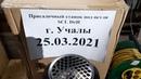 Обязательная проверка перед отправкой клиенту сверлильный станок в г. Учалы -SCL-