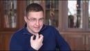 Адвокат Иван Миронов: Тайна смерти Сергея Мавроди