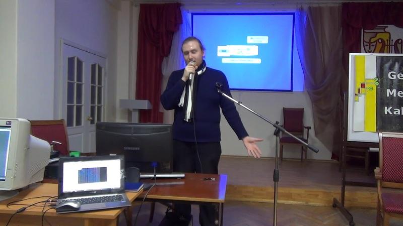 Вычислительный Linux-кластер из старых компьютеров, Дмитрий Константинов на GMK3