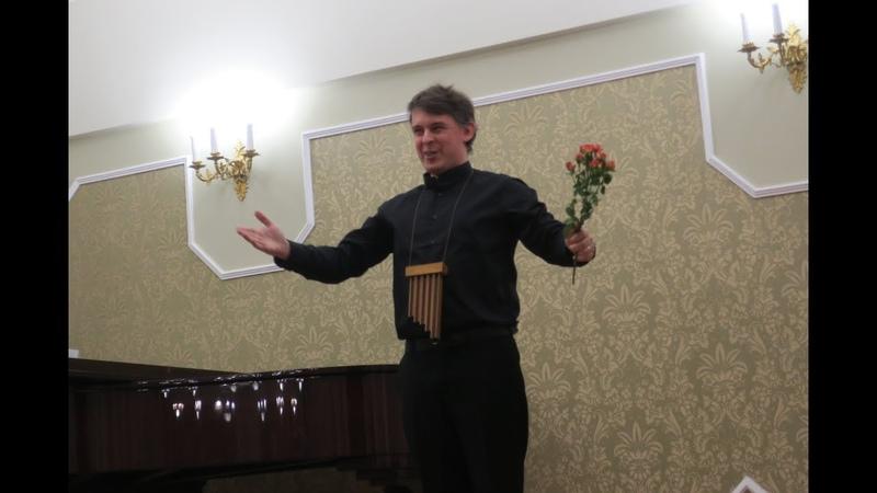 Mozart Die Zauberflöte Arie des Papageno Der Vogelfänger Aleksei Chuvashov 2 02 2019