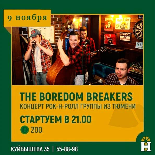 09.11 The Boredom Breakers в пабе Harat's!