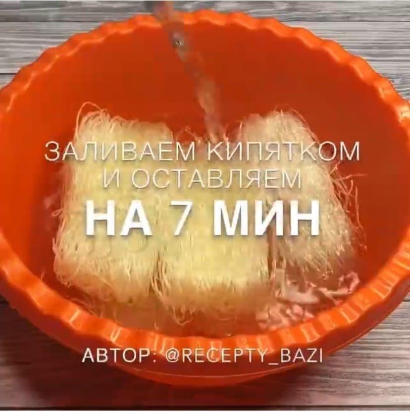 Вкусненькая фунчоза с курицей и овощами