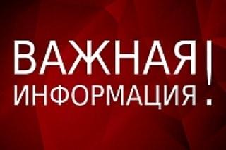 Оперативный штаб со ссылкой на министерство здравоохранения региона сообщил о том, что 27 марта в Саратовской области подтверждён второй случай заболевания коронавирусной инфекцией