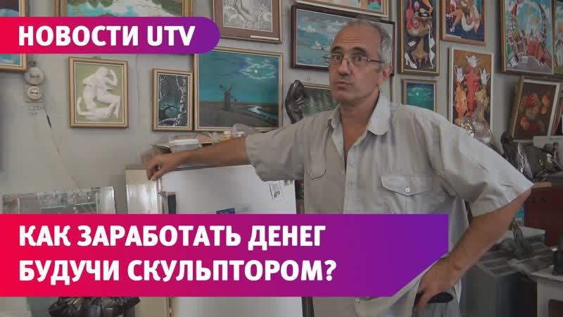 Познакомьтесь со скульптором Игорем Павловым из Мелеуза Его работы есть у рокеров и жён президентов