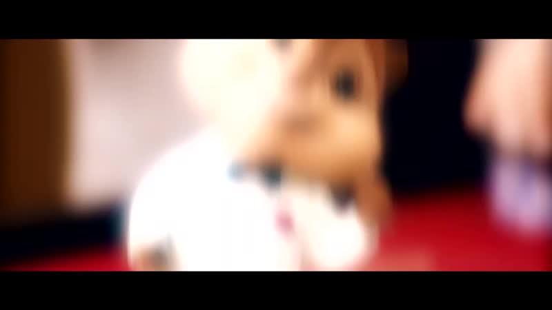 Элвин и Бурундуки поют Кавер на Кайф ты поймала Konfuz пародийный клип 2020