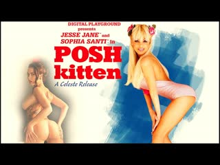Posh Kitten / 2005 Digital Playground