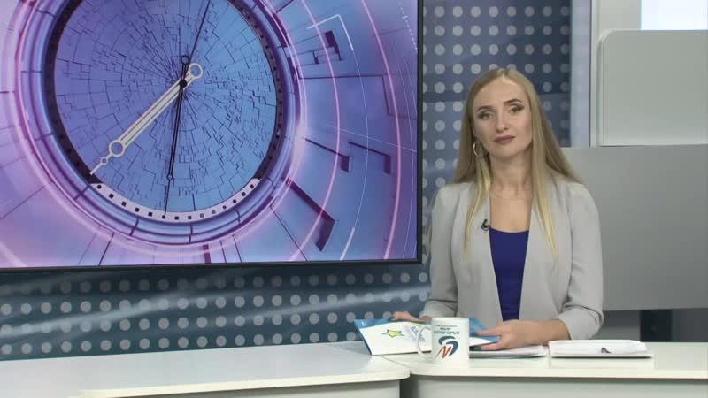 Новый журнал Белгородской области Наша Гордость