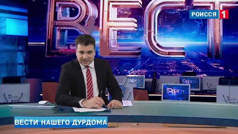 Россия банкрот Александр Торн для Открытки