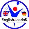 Изучение иностранных языков в Аше, Миньяре, Симе