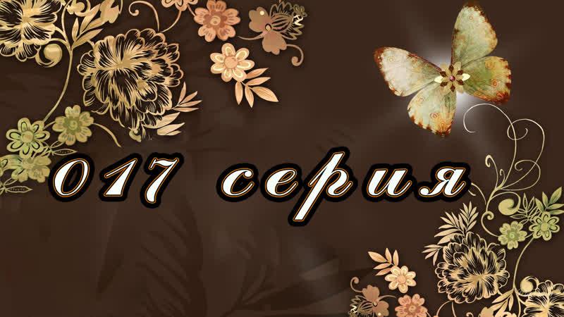 Вдова Бланко 017 серия 2006