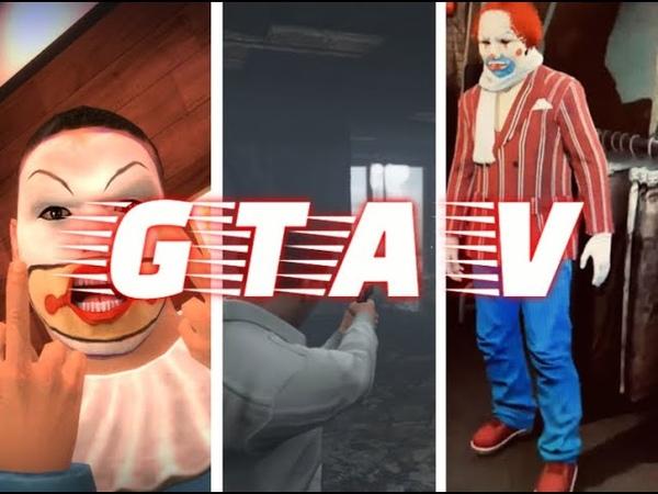 GTA V. Der große Glitches - Guide [PS3] 4