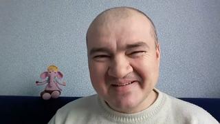 Шрапит-йога и сохранение союза М и Ж.  22 декабря 2020 г. - терминатор между Тьмой и Светом