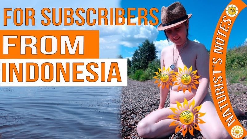 Wild animals in our area. Indonesia. Answers on questions. Naturist. Nudist. INF. Mila. Blogger.
