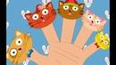 Песенка про пальчики Развивающий мультик для детей