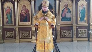 Проповедь владыки Антония в Прощёное воскресенье