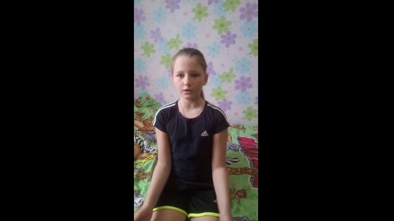 Мазаева Анна 9 лет Волгоградская область р п Елань МБОУ Еланская ОШ№2 2класс