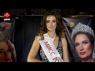 Мисс Псков 2020