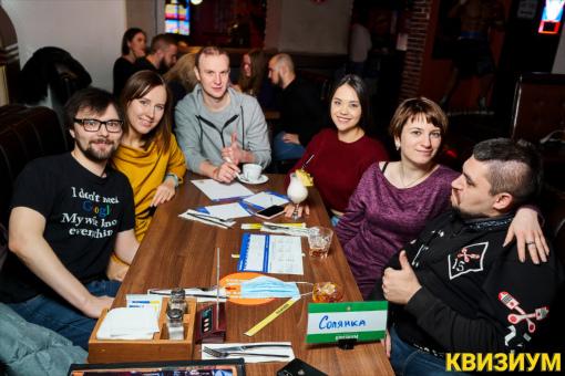 «09.01.2021 (Papa's Bar)» фото номер 87