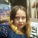 Катя Белякова