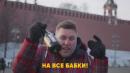 Александр Незлобин фотография #34