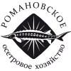 """ТД """"Романовское осетровое хозяйство"""""""