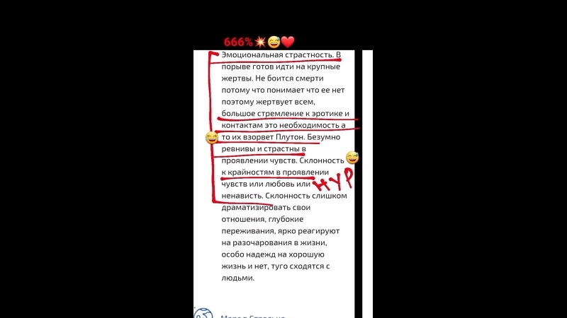 ЧИСТОЕ УДОВОЛЬСТВИЕ (с) ммм местами грязное ^^ Нурлан Сабуров из соу факин фан