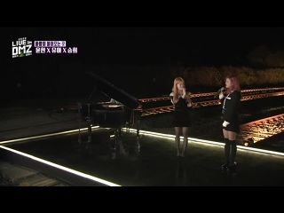 """· Perfomance · 201024 · OH MY GIRL (Seunghee & YooA), Yoonhan -""""Where the Wind Rises"""" · 2020 LIVE in DMZ ·"""