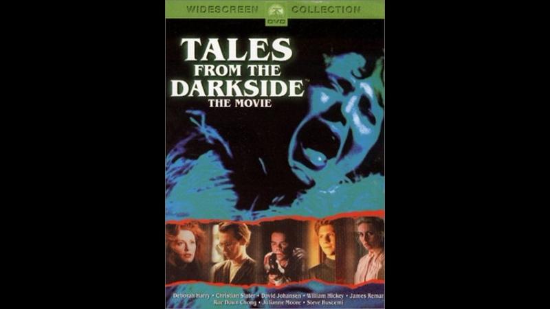 Сказки с тёмной стороны 1990г кино кинобыловремя быловремя ужасы фэнтези триллер комедия