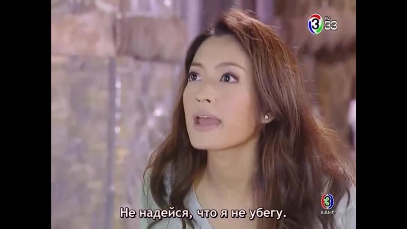 Видеоцитата В плену любви Jam Loey Rak 2008