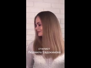 Видео от Людмилы Евдокимовой
