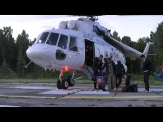 Прибытие пассажиров  Ан-28 в Томск