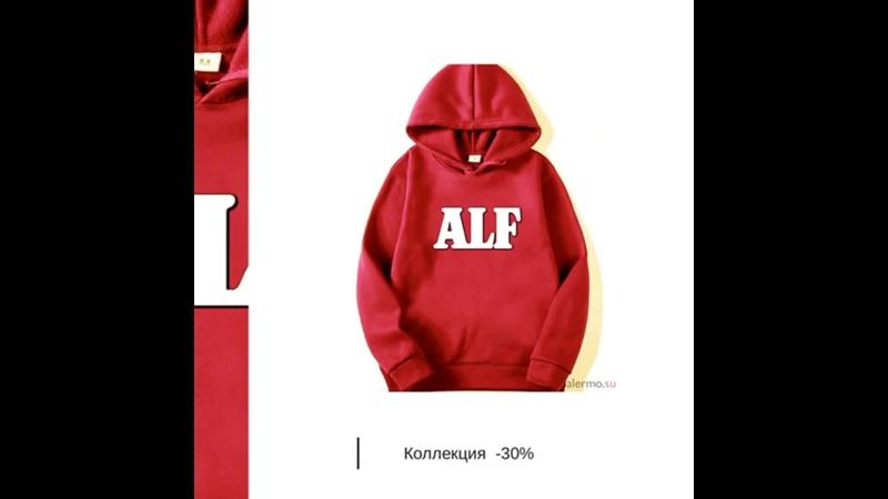 Alf альф футболка толстовка купитьтолстовку купитьфутболку