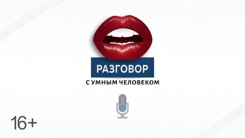 Разговор с умным человеком Александр Владимирович Федоровский председатель СПК Левочский