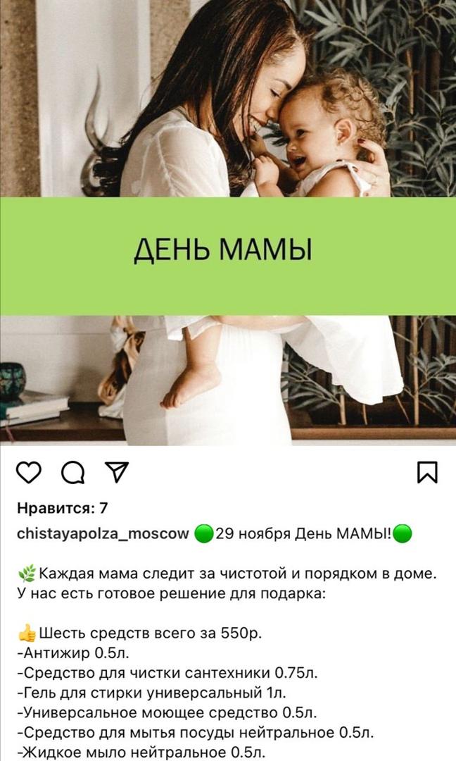 #ПФ_бытовое_обслуживание #ПФ_зеркало #ПФ_мизогинная_реклама